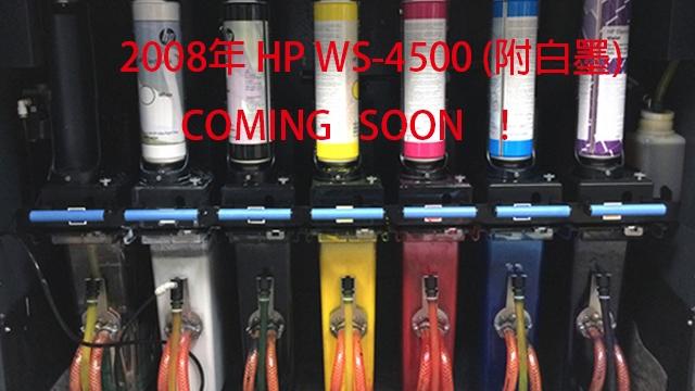 2008 HP WS4500